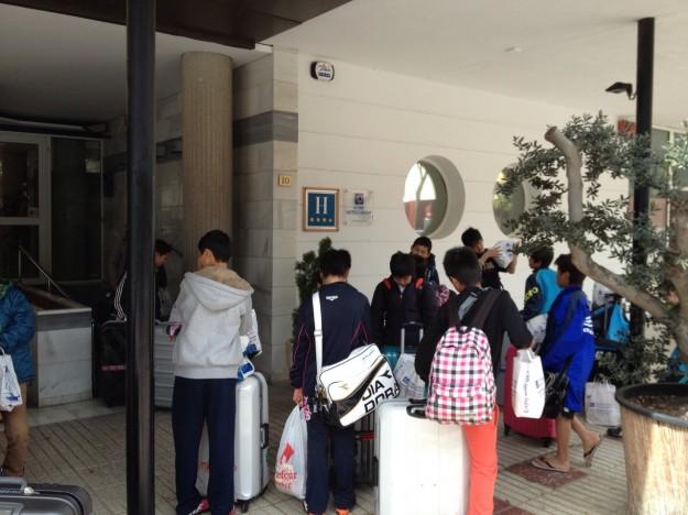 U-13 Hotel departure 15
