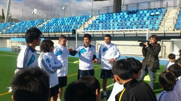 Training day1 13