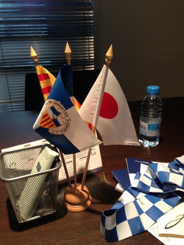 会議室の旗